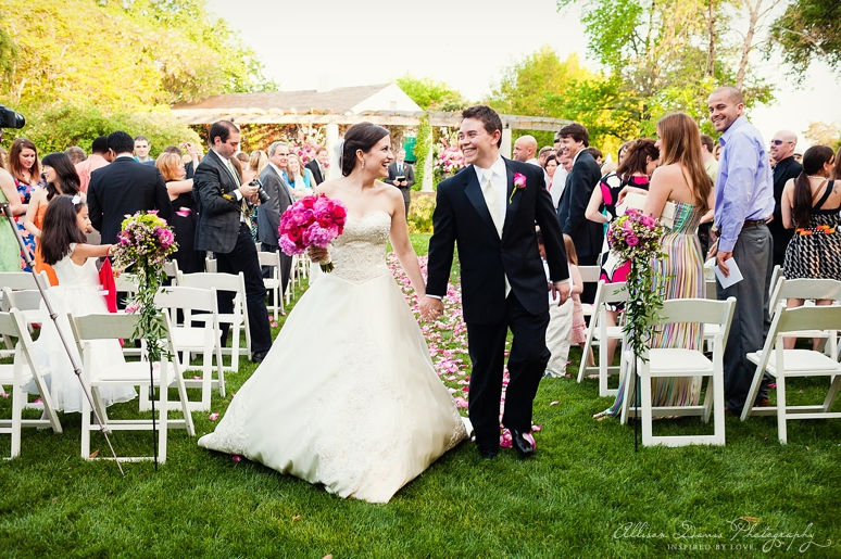 Rebecca Victor Wedding at the Texas Discover Gardens by Dallas Wedding Photographer Allison Davis Photography 0050 <span>Rebecca & Victor:</span><br/>Wedding Ceremony & Reception at The Texas Discovery Gardens<br/>{Dallas Wedding Photographer}