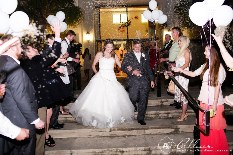 Amanda Justin Wedding at Texas Discovery Gardens by Dallas Wedding Photographer Allison Davis Photography 053 <span>Amanda & Justin:</span><br/>Wedding at East Dallas Christian Church & The Texas Discovery Gardens