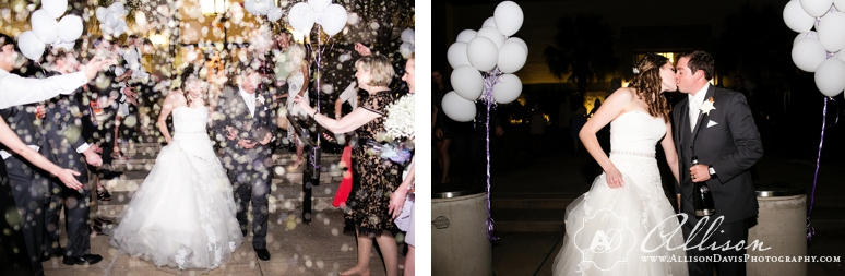 Amanda Justin Wedding at Texas Discovery Gardens by Dallas Wedding Photographer Allison Davis Photography 054 <span>Amanda & Justin:</span><br/>Wedding at East Dallas Christian Church & The Texas Discovery Gardens