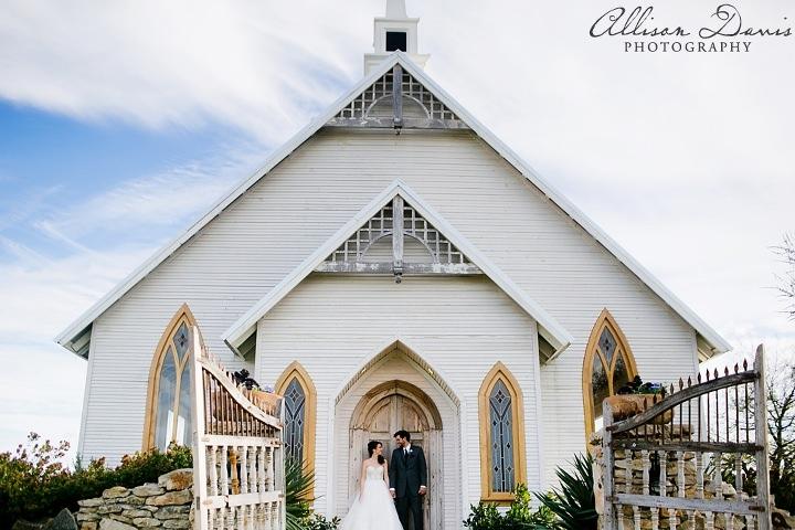 Kay_Jeff_Wedding_at_The_Brooks_at_Weatherford_Fort_Worth_Texas_Wedding_Allison_Davis_Photography_001